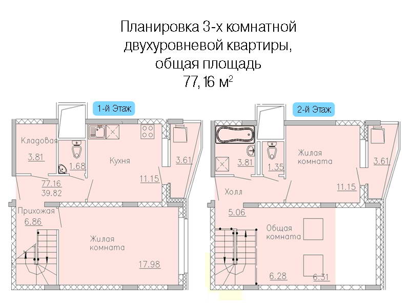 images/plans/12/new/3room_2_77,16.jpg