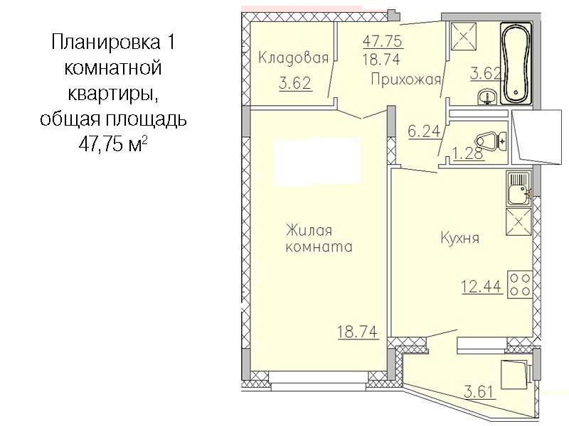 images/plans/9/new/1room_47,75.jpg