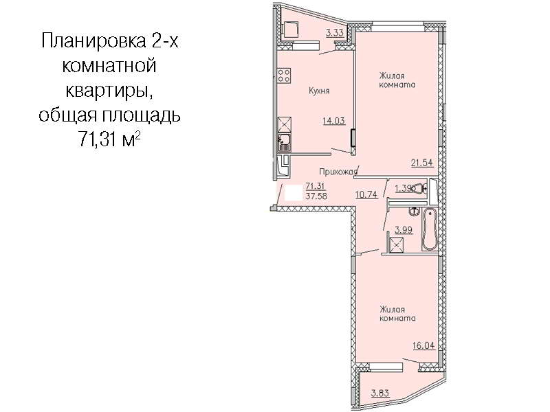 images/plans/9/new/2room_71,31.jpg