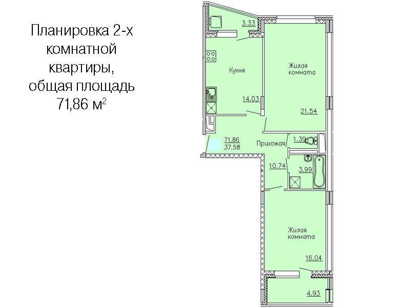 images/plans/9/new/2room_71,86.jpg